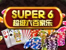 Super 6 Baccarat