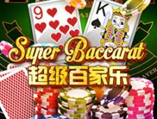 Super Baccarat