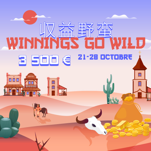 Winnings Go Wild