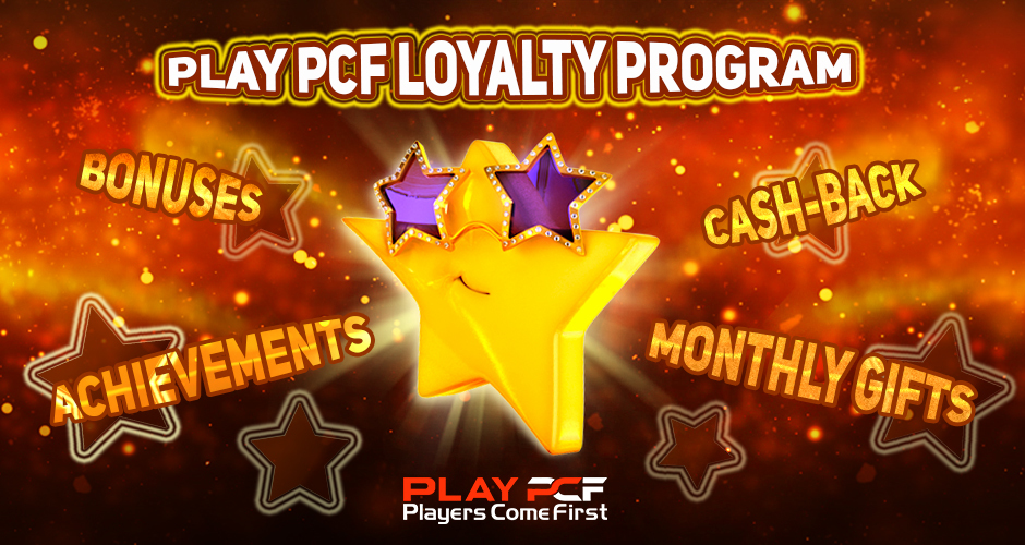 PCF Loyalty Program